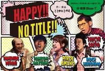 HAPPY!!NO TITLE!!.