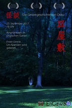 怪談皿屋敷 - Die Geistergeschichte von Okiku