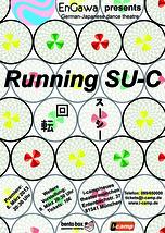 回転スーシー – Running SU-C