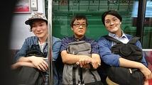 電車の三人