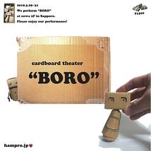 ボロ札幌公演チラシ表