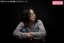 役者・池上和美(カラン)