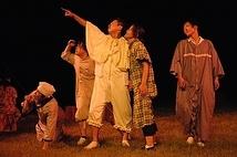 愚者には見えないラ・マンチャの王様の裸(2007)