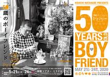 『50歳のボーイフレンド』公演チラシ(表面)