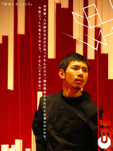 第6回公演 絶望と光2006 002