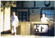 1995年~2005年 『劇終/OSHIMAI~くだんの件』