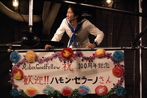 丸山夏輝 (茂松修司 役)
