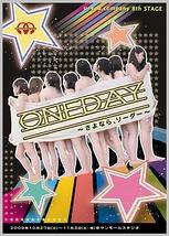 『ONEDAY ~さよなら、リーダー~』チラシ表