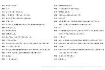 [『片想い撲滅倶楽部』戯曲より抜粋]