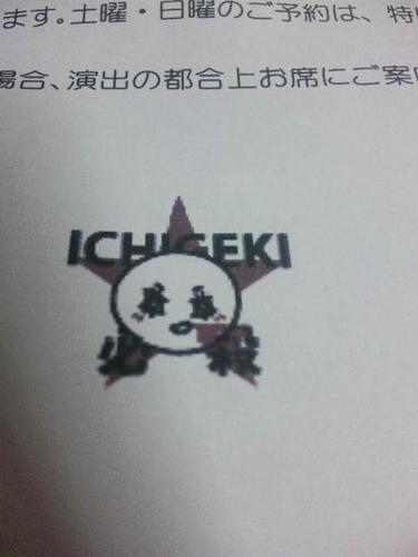 DMのロゴ
