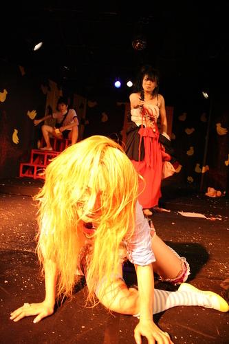生きとし生けるものシリーズ~【愛・死・草】~第一弾『アタシが一番愛してる』