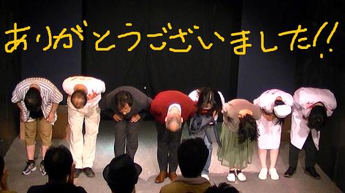2013年9月1日千秋楽6
