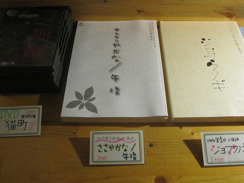2013.12.9~15@兎亭