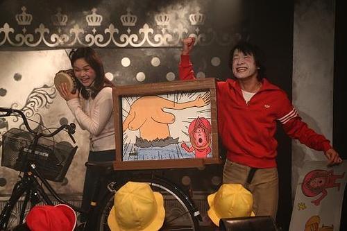 犬と串 case.13「うぶ」2