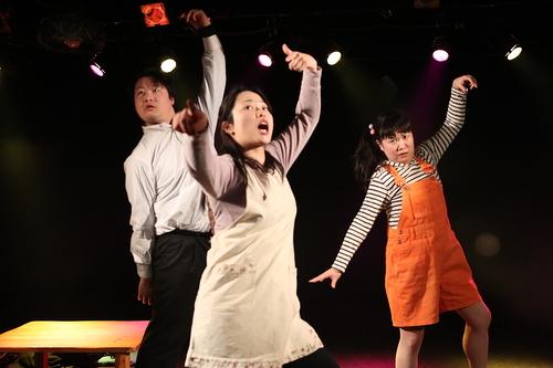 「愛ごっこ、夢ごっこ」舞台写真/愛組3