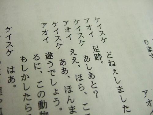 永遠の花・稽古場