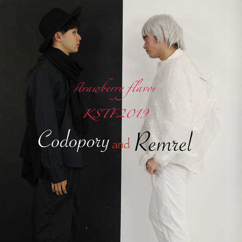 Codopory and Remrel