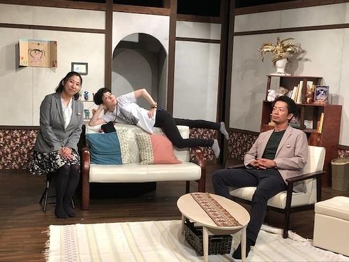 チャカーナず 信彦&ゆかり&薫