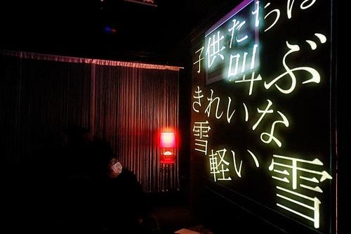 『屋根に雪降り積む』作:鴻鴻 翻訳:山﨑理恵子 演出:青柳敦子