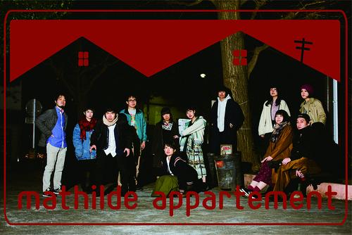 劇団員2020_3