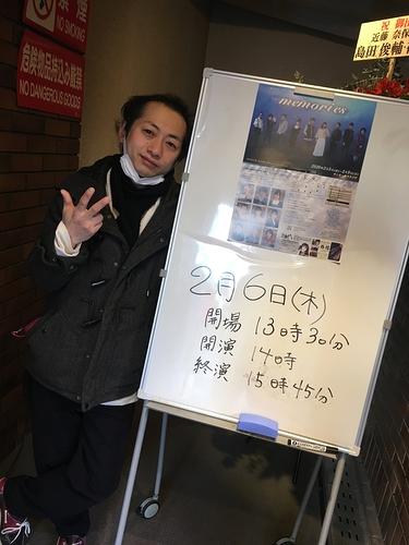 公演告知 2
