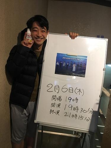 公演告知3