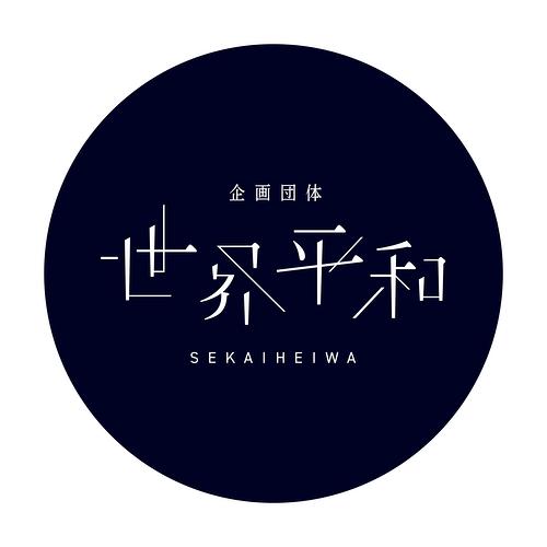 団体ロゴ【黒・丸】