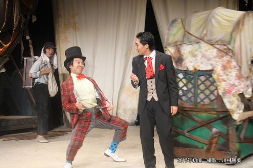 方丈の海(2012年 初演)