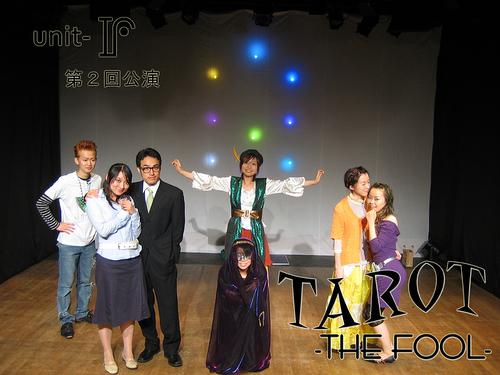 第2回公演「TAROT -THE FOOL-」