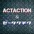 ゼータクチク&ACTACTION by TEAM HANDY